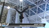 Aerial Dance Skai Tv