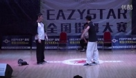 Hoan Vs  Popping Final Eazy Star